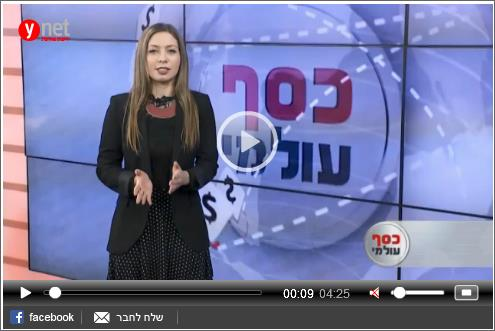 https://www.ynet.co.il/articles/0,7340,L-4592510,00.html